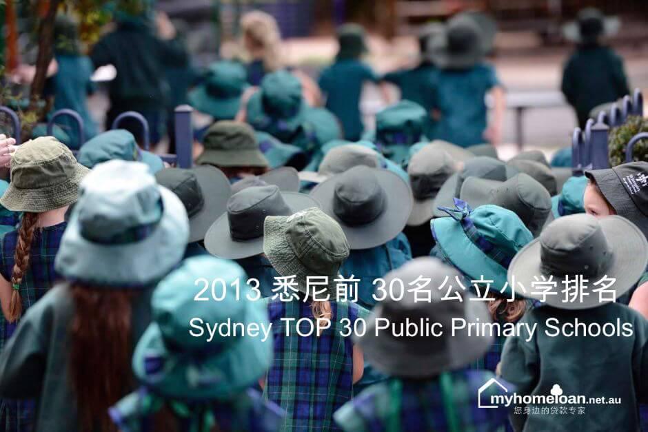 Sydney Public Primary Schools
